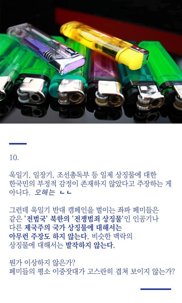 viewimage.php?id=2fbcc323e7d334aa51b1d3a24781&no=24b0d769e1d32ca73fec8efa11d02831835273132ddd61d36cf617d09c4cd54d3e42cf0a777e4b40e18547190bb875c7fb97b5ddb774652edf9666d2b01e6ba0c88786f8f9aa7cce56b0