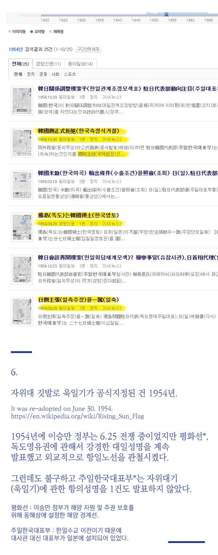 viewimage.php?id=2fbcc323e7d334aa51b1d3a24781&no=24b0d769e1d32ca73fec8efa11d02831835273132ddd61d36cf617d09c4cd54d3e42cf0a777e4b40e18547190bb875c7fb97b5ddb774652edf9666d2b01e6da444824c5f5631cf3f5681