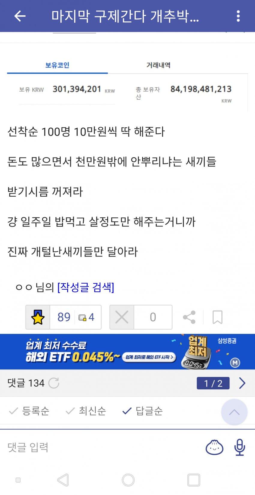 viewimage.php?id=2fbcc323e7d334aa51b1d3a24781&no=24b0d769e1d32ca73fec8efa11d02831835273132ddd61d36cf617d09c4dd54d248045c8570d0fa9e6b14d50c9703f720dc4bcdb8986e416cf8f9306a0a915fd0a439cf9fbc0c77c534b06851d93ca8cefd3183f7750f2281c562f213d9cc20814f551c57339