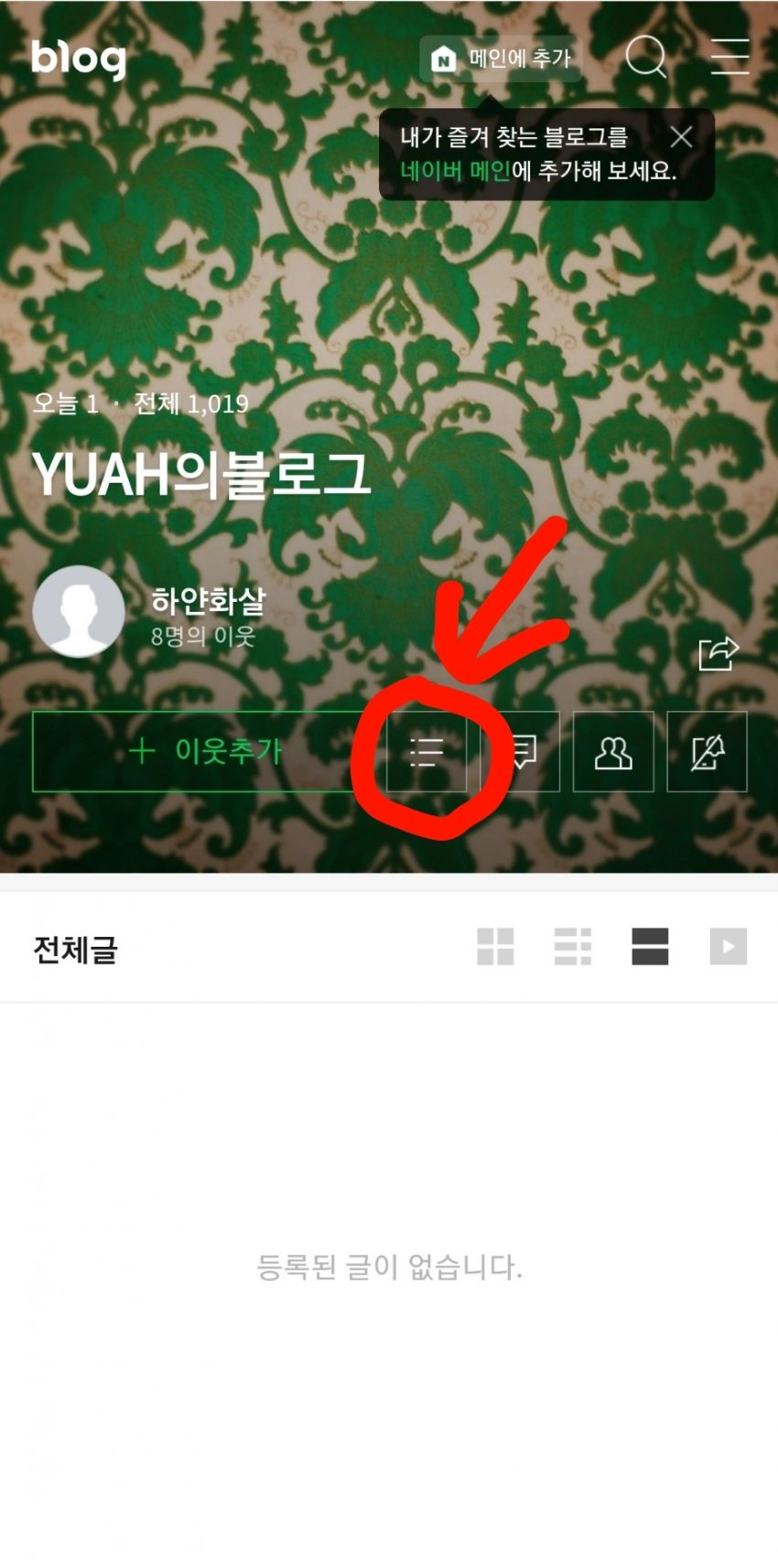 viewimage.php?id=2fbcc323e7d334aa51b1d3a24781&no=24b0d769e1d32ca73fec8efa11d02831835273132ddd61d36cf617d09c4dd54d248045c8570d0fa9e6b14d50c9703f720dc4bddb8e8ae11acb8f9b05a0ae46ad70ef12fd772aff30c6b36d4b2534f424f401523e10c481851e428a31