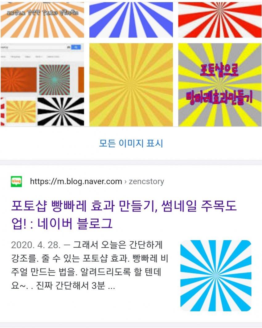 viewimage.php?id=2fbcc323e7d334aa51b1d3a24781&no=24b0d769e1d32ca73fec8efa11d02831835273132ddd61d36cf617d09c4dd54d248045c8570d0fa9e6b14d50c9703f720dc4bddb8e8ae11acb8f9b05a0fc10aea2edc6f41de2cdf925cf8bf023e1849222f83c5c60af9286e9f7d510
