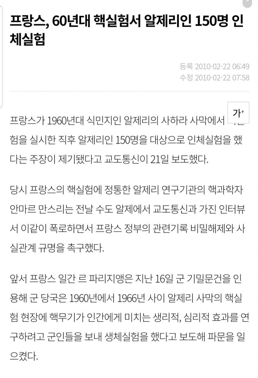 viewimage.php?id=2fbcc323e7d334aa51b1d3a24781&no=24b0d769e1d32ca73fec8efa11d02831835273132ddd61d36cf617d09c4dd54d248045c8570d0fa9e6b14d50c9703f720dc4bed28e8be219c08d9001a0fc14a9e5a830e9114513f3f732377528e7e839c8b8fb954b8c1e5b37