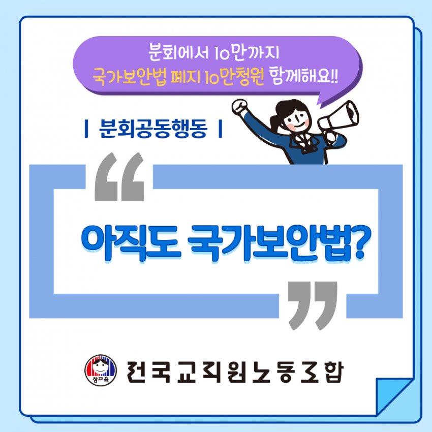 viewimage.php?id=2fbcc323e7d334aa51b1d3a24781&no=24b0d769e1d32ca73fec8efa11d02831835273132ddd61d36cf617d09c4ed54d15918558dcf2afd5f917dc4da01e54f122fb210c65d56840494c39844981d5f72c3a8e1638407212f35772687b