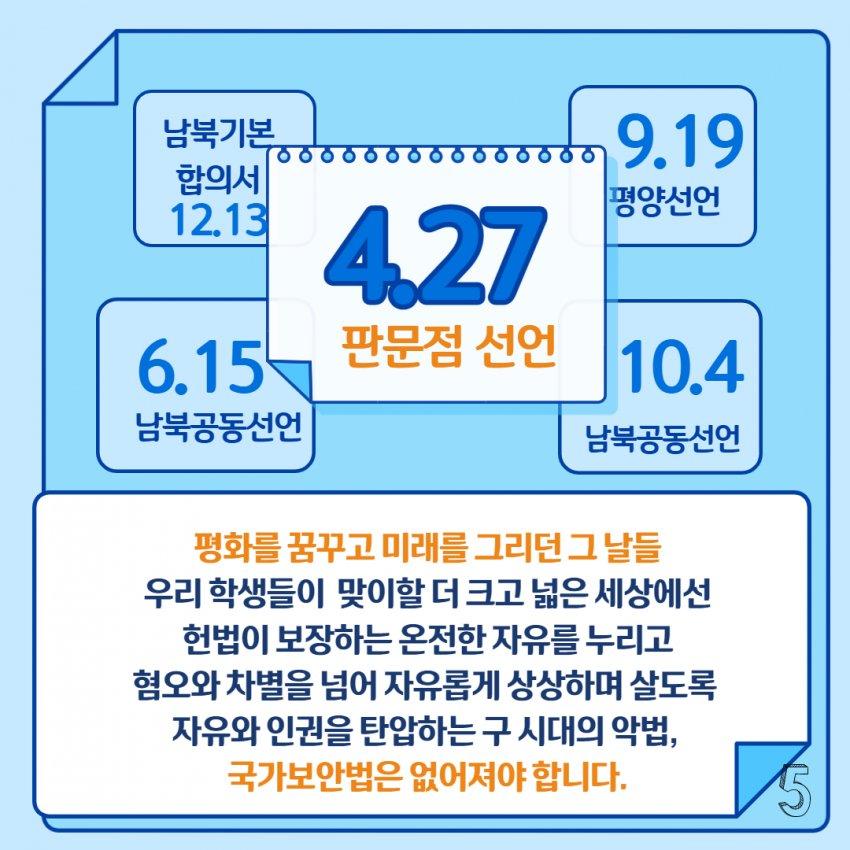 viewimage.php?id=2fbcc323e7d334aa51b1d3a24781&no=24b0d769e1d32ca73fec8efa11d02831835273132ddd61d36cf617d09c4ed54d15918558dcf2afd5f917dc4da01e54f122fb210c65d56840494c39844987d0f3d9979362f3464dab1ec18376cb