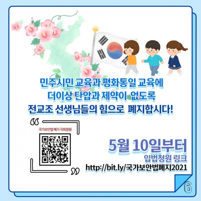 viewimage.php?id=2fbcc323e7d334aa51b1d3a24781&no=24b0d769e1d32ca73fec8efa11d02831835273132ddd61d36cf617d09c4ed54d15918558dcf2afd5f917dc4da01e54f122fb210c65d56840494c398449d086a4e7e9ac3e527d8a3f4f69c14de0
