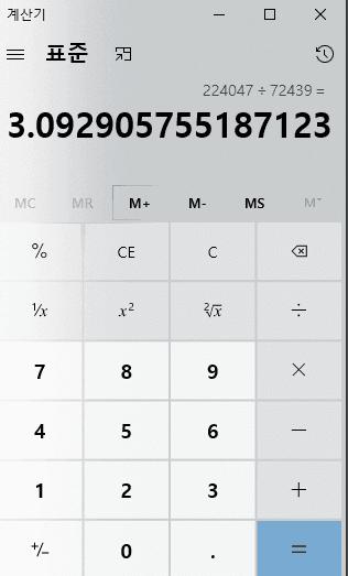 viewimage.php?id=2fbcc323e7d334aa51b1d3a24781&no=24b0d769e1d32ca73fec8ffa11d0283194eeae3ea3f7d0da351cf9d3408070130c1a73e7958e9aea47457f0b2a9763425bc7f3ec82c1990749cfef8e82327fd9f00877137fc377430c