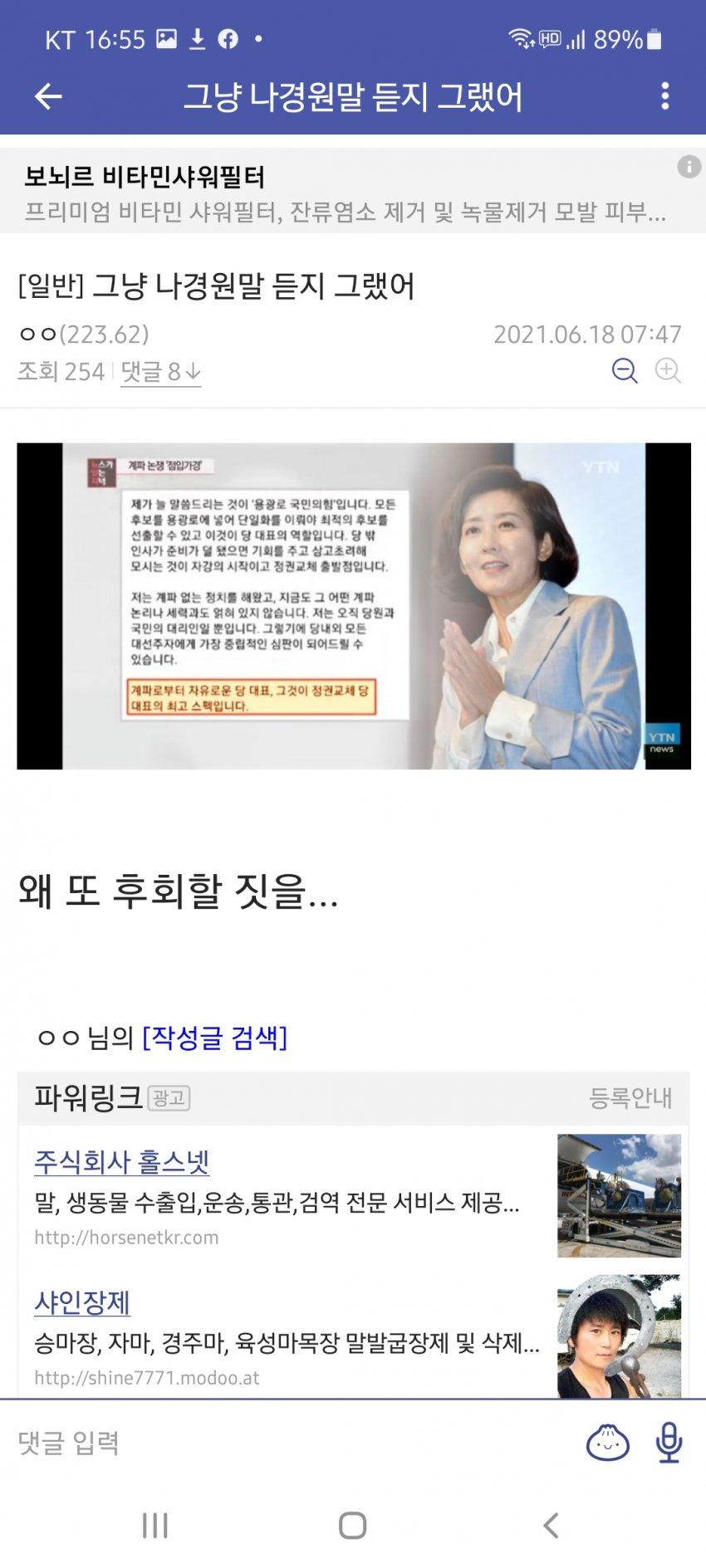 viewimage.php?id=2fbcc323e7d334aa51b1d3a24781&no=24b0d769e1d32ca73fec8ffa11d0283194eeae3ea3f7d0da351cf9d3408d70137354a4452d2c20fb8d3f9d87291c6ec461fe4a4fe4dd8346bea27a6ed64f7bc2d1fc96a80c23b9a5c399e8bddc49e512ef599b3184a0f24c59b56985923a337ca72164bd
