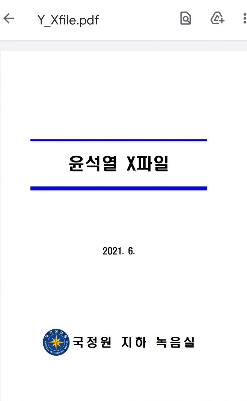 viewimage.php?id=2fbcc323e7d334aa51b1d3a24781&no=24b0d769e1d32ca73fec8ffa11d0283194eeae3ea3f7d0da351cf9d34384701376c4c03579e7ce6558f2ed9b1222c9823ce9ed71370d8d1e01ee4109f920ce82e16547e3e65d87ca347f864f6f643d1c92dc4b9e9e5f1689b0bf698321bb56d8b482d89a48ea66631a2b