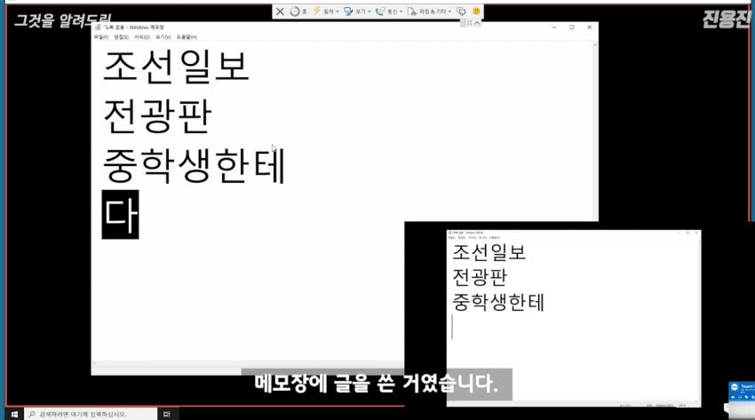 viewimage.php?id=2fbcc323e7d334aa51b1d3a24781&no=24b0d769e1d32ca73fec8ffa11d0283194eeae3ea3f7d0da351cf9d3438670138ffbc2f34bc5c2d19f98ff13dd037c58be9b145b68ce059c1618a94c1fbd3d9a8605eb7be7e7dd3e4b