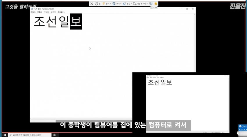 viewimage.php?id=2fbcc323e7d334aa51b1d3a24781&no=24b0d769e1d32ca73fec8ffa11d0283194eeae3ea3f7d0da351cf9d3438670138ffbc2f34bc5c2d19f98ff13dd037c58be9b145b68ce059c1618a94c1fef6b9da4b2995d903ebde3b8