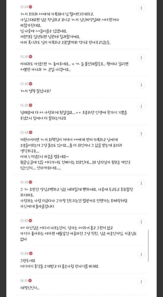 viewimage.php?id=2fbcc323e7d334aa51b1d3a24781&no=24b0d769e1d32ca73fec8ffa11d0283194eeae3ea3f7d0da351cf9d34387701322356b8825a0b6da2fc1bf67467598ec40883355d1298b685cb066dddd3aad339fe3731783890930ebe1d73b35850a6e0b2c5f6187d1a14f98d38f1b99693bcee9688bf0f2eff5ddee4581e9c70cdc
