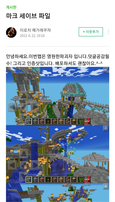 viewimage.php?id=2fbcc323e7d334aa51b1d3a24f&no=24b0d769e1d32ca73fec82fa11d028313f7ca0229f7ff0a914a04ad5fd589e1cb3a1ffbe10380476a2d92623b4dfe6003d5c97401d341faf4530b19ac2dfba5f47a1479b5ff1d0e7577247f1e4284e0ffe1256aa51247571d4bfa6db23b3926566a20b812038250c4a576025b6b4c781450676