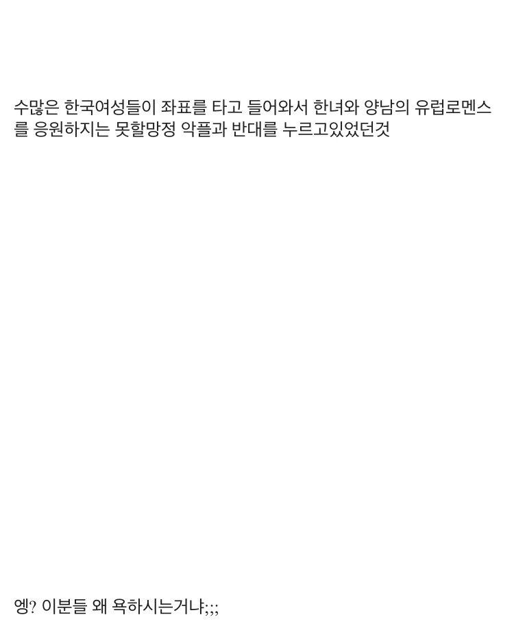 viewimage.php?id=2fbcc323e7d334aa51b1d3a24f&no=24b0d769e1d32ca73fec82fa11d028313f7ca0229f7ff0a914a04ad5fd599e1c3711de010376a47120b8507399ce553e9f9b9e684d5235c9dcb7d1704f50cebc87e9f2a6b731c05262b22897b7b473b6b2e96c67cd653bebf5614efde0b311454ebdbebaa0cdab126043b8a70bbc