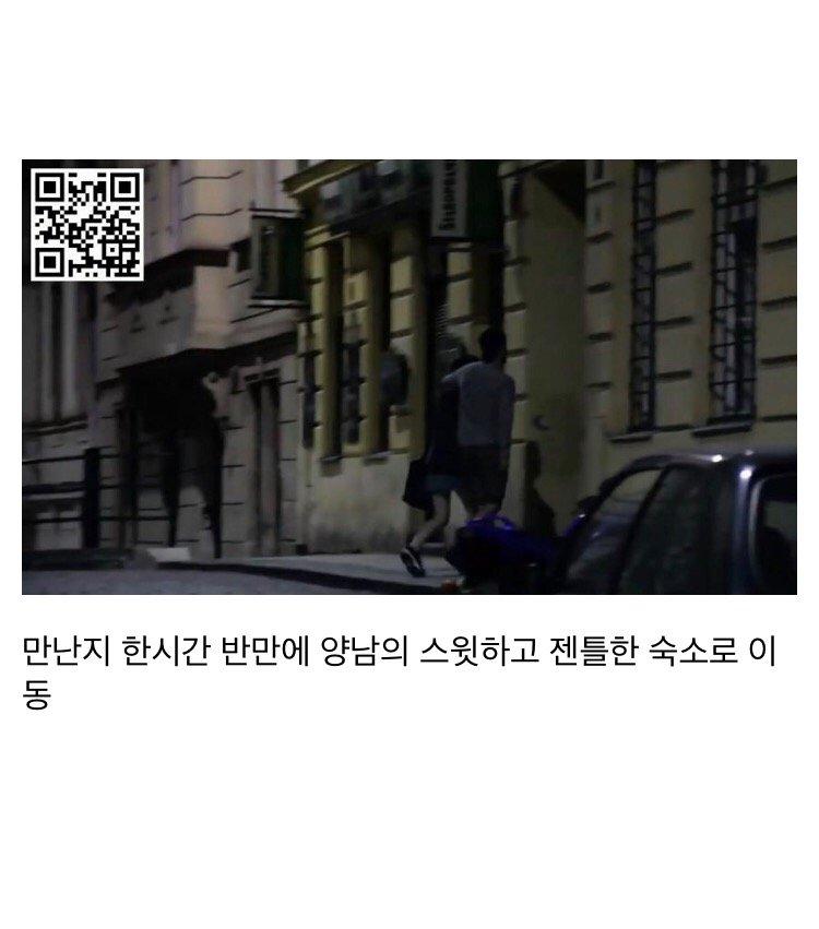 viewimage.php?id=2fbcc323e7d334aa51b1d3a24f&no=24b0d769e1d32ca73fec82fa11d028313f7ca0229f7ff0a914a04ad5fd599e1c3711de010376a47120b8507399ce553e9f9b9e684d5235c9dcb7d1704f5998bae4dcabee530e2e40ec7122102e187ab5963881b243375b53ab41bade6078a60dde47120e80406d3cb2430417968f