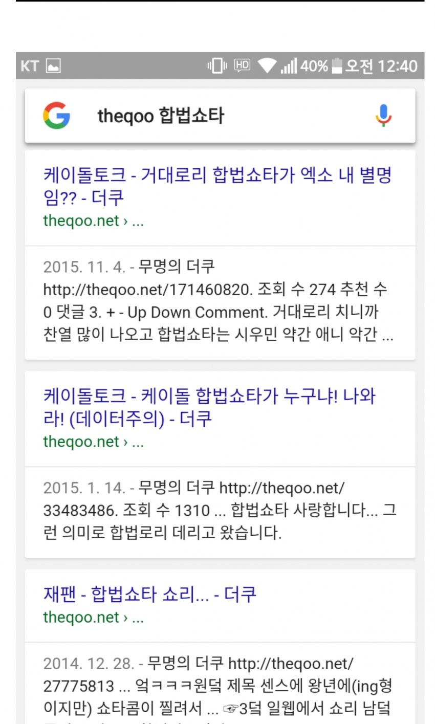 viewimage.php?id=2fbcc323e7d334aa51b1d3a24f&no=24b0d769e1d32ca73fec82fa11d028313f7ca0229f7ff0a914a04ad5fd5f9e1ced337d7e300a1e92117335f9bd48b4f271a7659a9454df2c07e6350844d80c9728490862d1bebd10c5b6ad81e4b3142f959e52229bd46d296ab0ac53c8f9746e8c5c21c2f6ea31c652fa2579fb082188bda613ba
