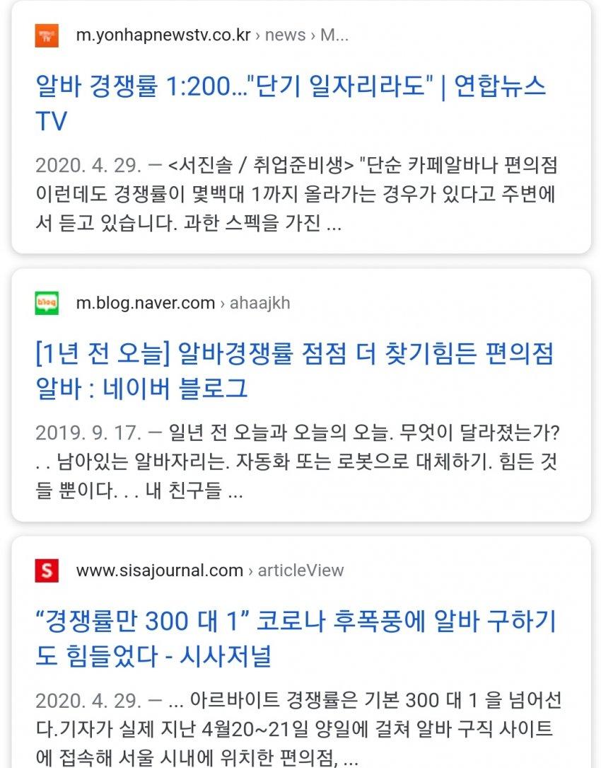viewimage.php?id=2fbcc323e7d334aa51b1d3a24f&no=24b0d769e1d32ca73fec84fa11d0283195228ddcef8f2e560a89fed9a73de120c7f1069a4aba2b73ec329a4be15ba5d24504c6239350bce6fc74aca729f1356d0471cbed6072f28d2dd187ad8568d542fde48c1bce73158f967ba0