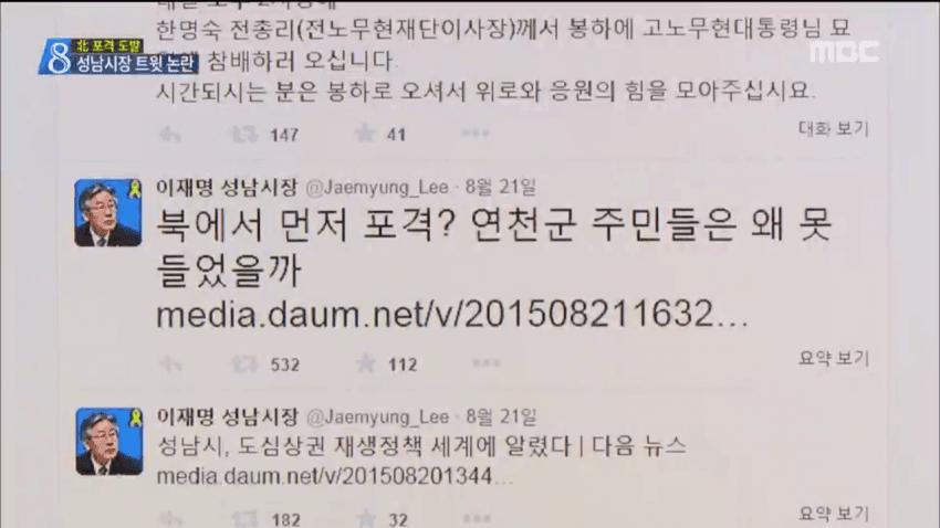 viewimage.php?id=2fbcc323e7d334aa51b1d3a24f&no=24b0d769e1d32ca73fec86fa11d02831f774ca47ac4dd7dcba669417d3fec45d9ffe1fa8d9dc120bf29e72141825db436cd1764bbb0a2d1860969c111c1133209f44b4e0979d804a189884883d5bcb2e66f8f4831206c1f675764272529bba4a846edfc64193006cde770bd773e8d3f813