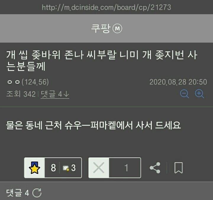 viewimage.php?id=2fbcc323e7d334aa51b1d3a24f&no=24b0d769e1d32ca73fec86fa11d02831f774ca47ac4dd7dcba669517d3f2c45d1365295ce99854cc12329ca657341ea4a8d50f96eec225a44959d73e32b7135aa40c000ef82237c362013173f536d20f60448ce31afc3aef6a74