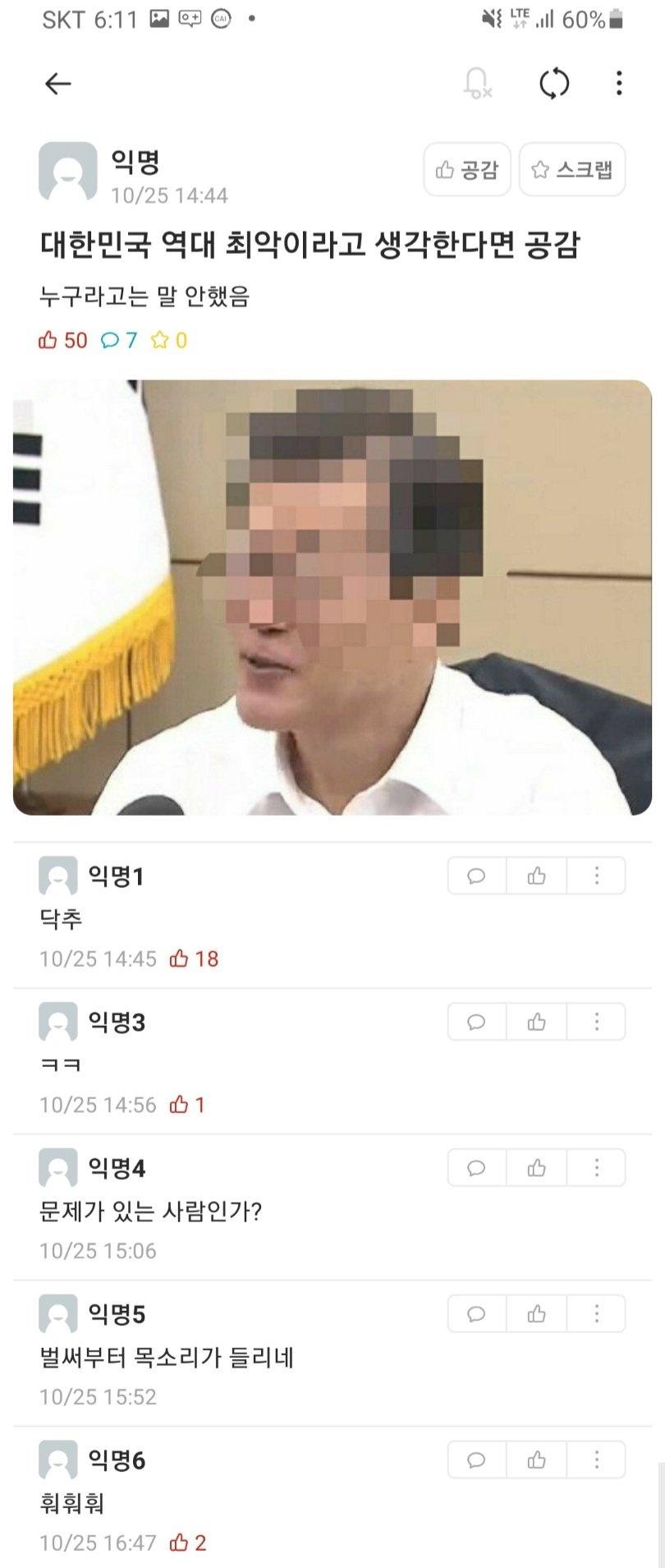 viewimage.php?id=2fbcc323e7d334aa51b1d3a24f&no=24b0d769e1d32ca73fec87fa11d0283168a8dd5d0373ee31e5f23e84e6278773ef44eaad2dd160de69e86927f781fdbf02e484f73d9203f67b74db3ce62969b723c3b4c550f623d7b2cb56e0c798d9e1486895c11c28cdc64d