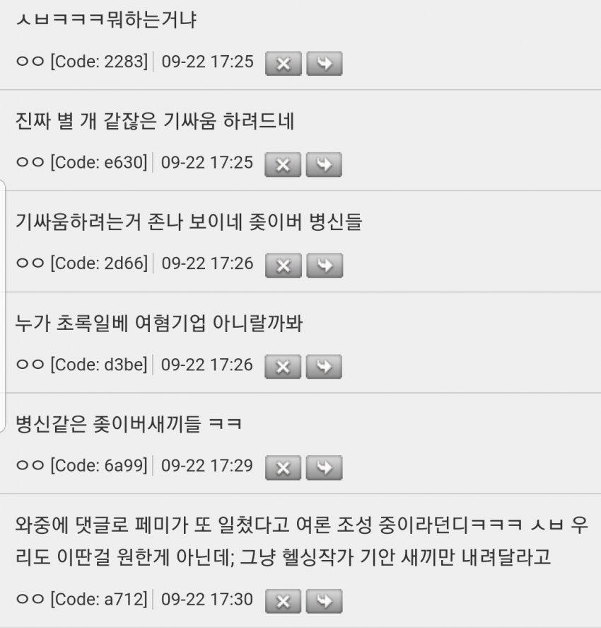 viewimage.php?id=2fbcc323e7d334aa51b1d3a24f&no=24b0d769e1d32ca73fec87fa11d0283168a8dd5d0373ee31e5f33784e6208773347211ef5c4f2679818bd0a04ee75d63fa868533673432baa71f12f36af2aa3d2394e429dd0ffd5f