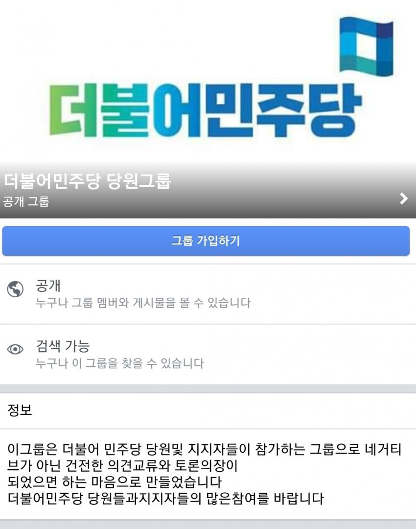 viewimage.php?id=2fbcc323e7d334aa51b1d3a24f&no=24b0d769e1d32ca73fec87fa11d0283168a8dd5d0373ee31e5f33784e622877301f3fca855c30ce84b5b3161b37e9e971090f26506d2cd2129f6568ddd2a3af96cf097a6c674c7f11c54dfe6407951b9b5429d11baab30e8