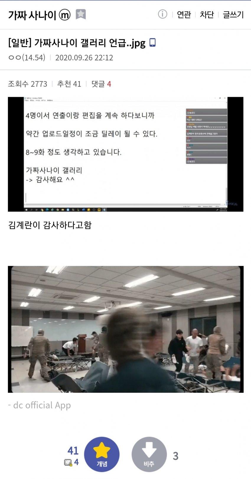 viewimage.php?id=2fbcc323e7d334aa51b1d3a24f&no=24b0d769e1d32ca73fec87fa11d0283168a8dd5d0373ee31e5f33784e6258773b2157392dd5abc930a8dc1192f44258aacd129615d98fe7670e6b4127c999d357be579e3c9112f14a02018007971d817b995a04c40bd25abcedab4a8bc4dd4ad1b070a70876257f274a1cb2e7ec378b2a6b549