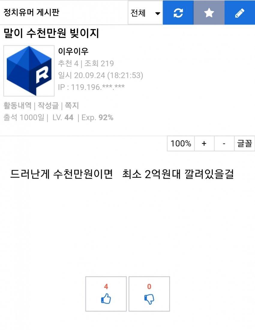 viewimage.php?id=2fbcc323e7d334aa51b1d3a24f&no=24b0d769e1d32ca73fec87fa11d0283168a8dd5d0373ee31e5f33784e626877378712d192e46c876b7846325e963872ec920c1af7d9f80d812b2d72fc5a2b89f952d361d8a116b30f680fe500e576511ce7fb0017e3863305805619916592d0618e371ea45d4dd70c46b0e08dafdbeac4afd37