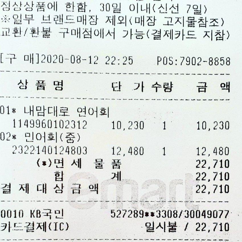 viewimage.php?id=2fbcc323e7d334aa51b1d3a24f&no=24b0d769e1d32ca73fed8ffa11d028317805b44c4c832ef9bd9f2eca3c34a89c0b7db47fa395bd1a19648cbfc1d04e7b45377a7c9865898be361f0b76b2578ca4807616c27a99a1f99baa8dcbf0e2824d7c4c5a8744105cd