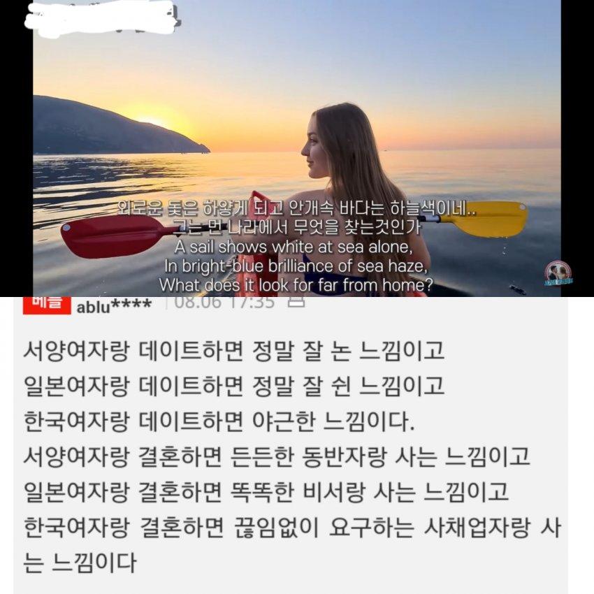 viewimage.php?id=2fbcc323e7d334aa51b1d3a24f&no=24b0d769e1d32ca73fed8ffa11d028317805b44c4c832ef9bd9f2eca3c37a89c71551366c876127b0a68c6f09fb93855c30c7180bda34011e66dafd2d871b08cac2ff47ad50ddd841a0389dc44b09b7d7a0ed439a8ac728d