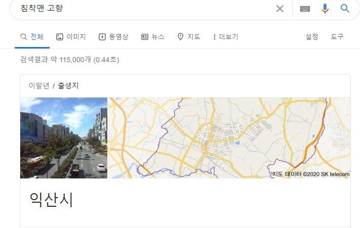 viewimage.php?id=2fbcc323e7d334aa51b1d3a24f&no=24b0d769e1d32ca73fed8ffa11d028317805b44c4c832ef9bd9f2eca3d32a89c29f61cc7e341ddb42f0490785a38cb58e623c877b1770c2603fe70ff13f845c7f62bc19dade81efd5b059bc35db0bd9cddfc0f3032d242