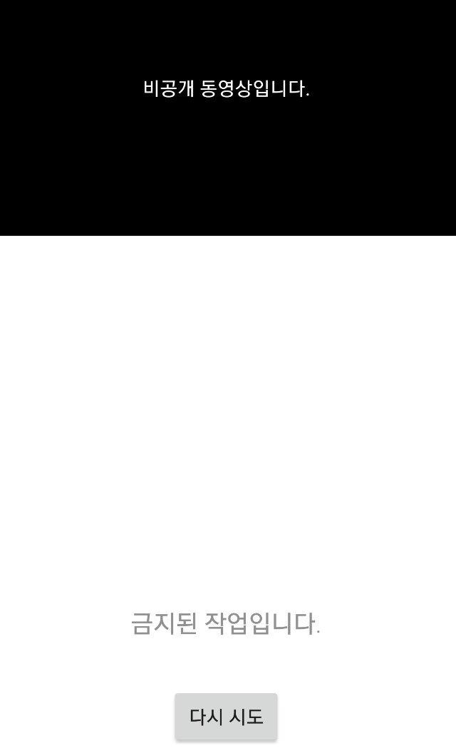 viewimage.php?id=2fbcc323e7d334aa51b1d3a24f&no=24b0d769e1d32ca73fed8ffa11d028317805b44c4c832ef9bd9f2eca3d32a89c29f61cc7e341ddb42f0490785a38cb58e623cb79bd7b082003f97af213f041c576b43f90ed9f904068a13d4205c325e73e68960ff88c6ad3d3c9e120f7c84970a90a64cf1f9b980b8a277a