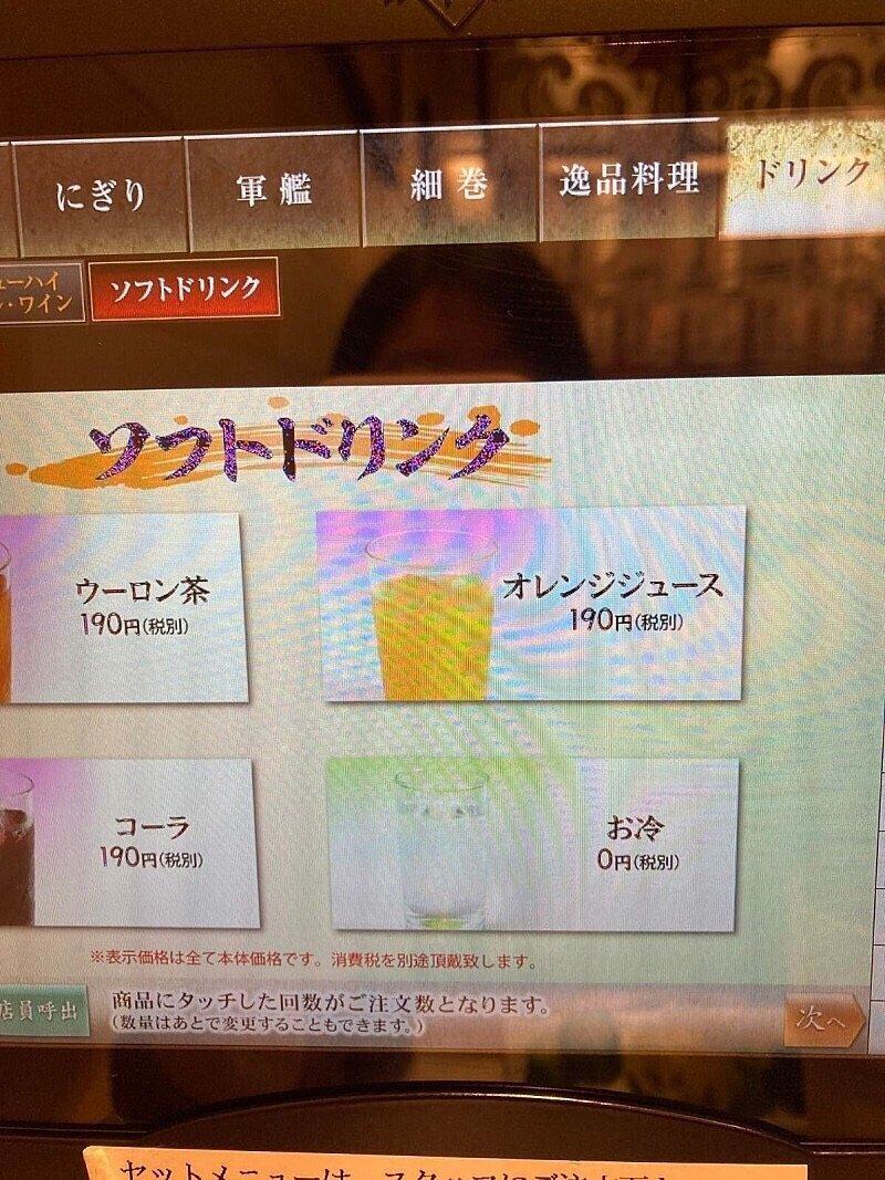 viewimage.php?id=2fbcc323e7d334aa51b1d3a24f&no=24b0d769e1d32ca73fed8ffa11d028317805b44c4c832ef9bd9f2eca3d35a89cc23bd402fdfa39c021e64bfe315939a2a2eae2998efb325b4a19ab063264b19c9905b5611ed879837c6acb8ec6cb812646de46dea7292875f568f13514c439b64f79582f02430e957ca18fca4be6