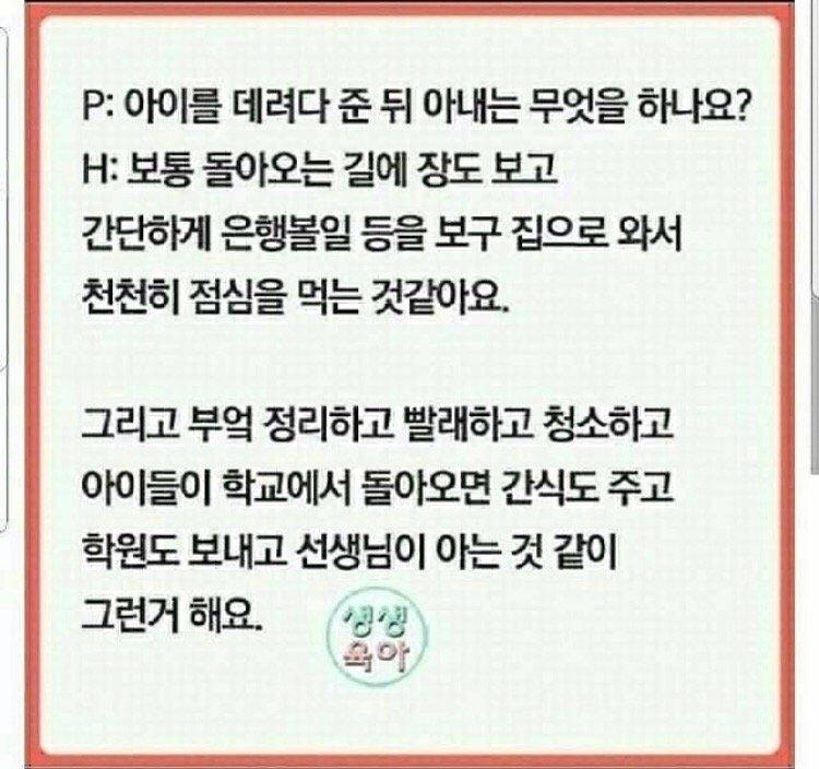 viewimage.php?id=2fbcc323e7d334aa51b1d3a24f&no=24b0d769e1d32ca73fed8ffa11d028317805b44c4c832ef9bd9f2eca3d3ea89cf5956da14d1016ea9a2c23c1c2af32e3eb66ea88e031a83762fb4195c4c1dd49820209532449c3465fb8f61fafc1f83492d945a616e5f5cc03fc478866a3a092df6db77c3e4cc3305c34f39fe4bf