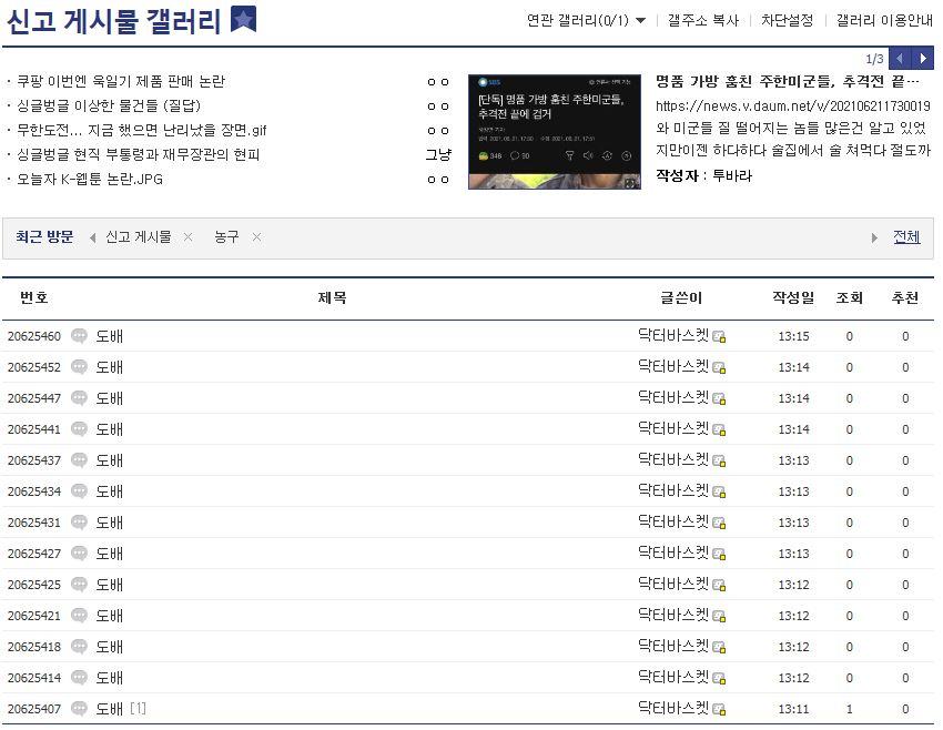 viewimage.php?id=2fbcc32de0c63aa762b3&no=24b0d769e1d32ca73fec8ffa11d0283194eeae3ea3f7d0da351cf9d3438770132235658f30aebbe92d8bbf331405dcbf8da7d6a3373e93a60ccfe5928a7485bab455dfefa4