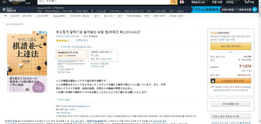 viewimage.php?id=2fbcd433ee&no=24b0d769e1d32ca73fed8ffa11d028317805b44c4c832ef9bd9f21ca3d34a89ceaa835ce9c3692cc75a38eaba57301a30e187cdb9bb2ebc89f4b54a2c34e378f