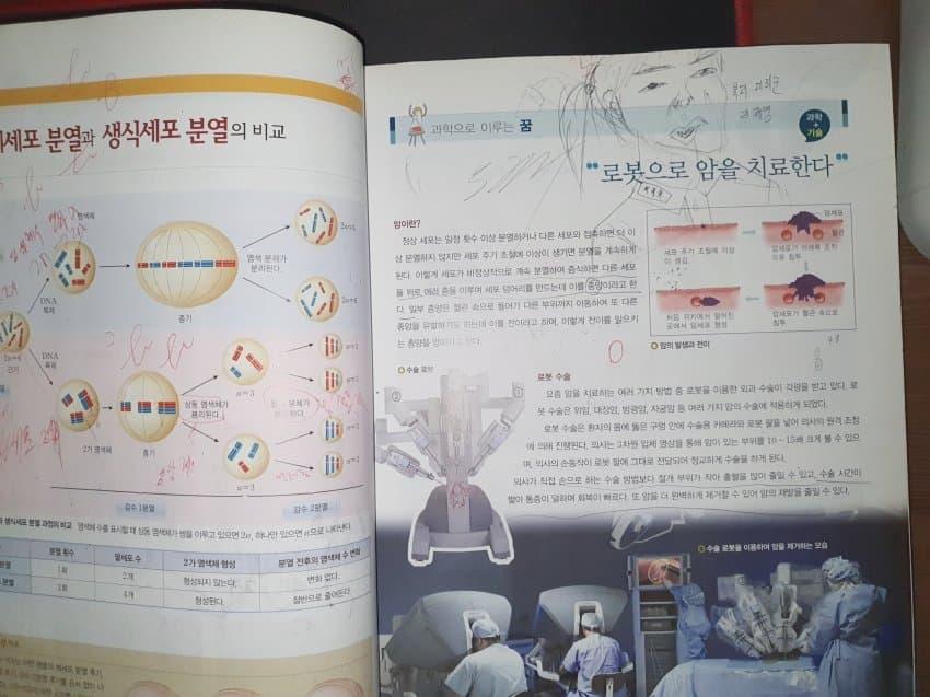 viewimage.php?id=2fbcde21dad62aa36fb2&no=24b0d769e1d32ca73feb87fa11d0283175f95a5bb5a9434fdc24c2adb14e4bdb6a162b8313be2c1ac13a6426397d7afa6921bf1456b39aad73affbc83bddd7164aa542b66a61e19af82f1206717936342a093ec918f9d6c7f5e95b98017a03de1e6769271d0dedd556