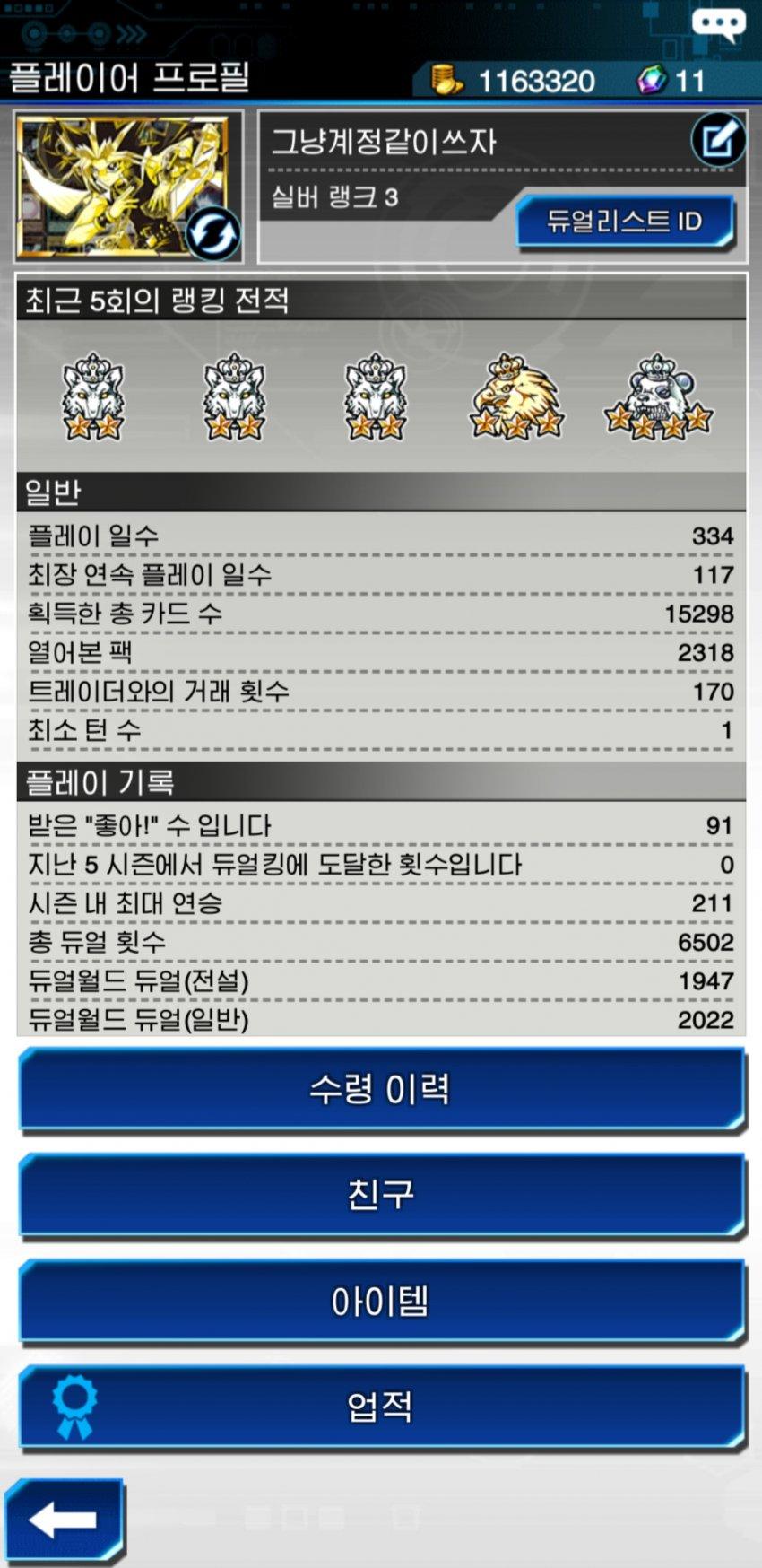 viewimage.php?id=34a8d72feada&no=24b0d769e1d32ca73ded8ffa11d028313550f9fb3f9dac8b24082381cb5c5a4f6e36d282f8deb5955e41339ca4acf5eee7200865a4cd799bca442501e2d42fc4239a86c3174a27eb432c8d35c9b6d737149a2b74b61228088c704a12166f5999aa2bbcaf0350