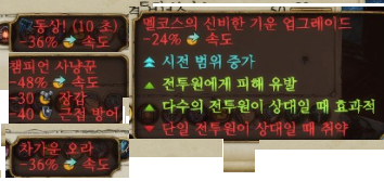viewimage.php?id=39a9c727f7&no=24b0d769e1d32ca73dec84fa11d0283195504478ca9b7677dc322d30cb3d9b419cc889ddfce42a70bdf097222c73df3cc0d76b880de9ced894f1ebac7074940de4