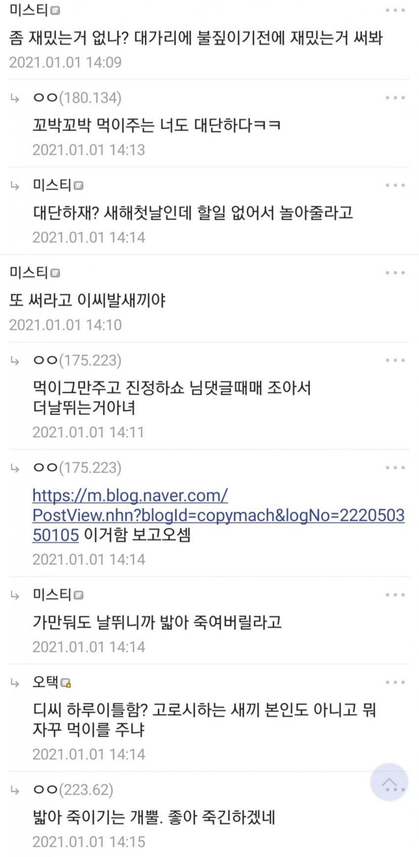 viewimage.php?id=39afd128f6d437b463bac4a6&no=24b0d769e1d32ca73dec82fa11d02831d5ca5516da218d33b13f2760b91e5b31cbfb577cf7c0826c559e0553ef3aaca909064d5ff8364f6a8009fd2dfac5f6badbae051903ea27e4fa14f17fbc5bc70ecca5d20542a10eb8ae3b0ff375362317259b364241b20704139bd5679fdc67