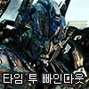 viewimage.php?id=39afd128f6d437b463bac4a6&no=24b0d769e1d32ca73dec87fa11d0283123a3619b5f9530e1a1306968e3dcca0a77cbf49e1c2b0b5398898488ba6ddda2a922b732c65ef993cf3123c7d979824126a37586d8842517