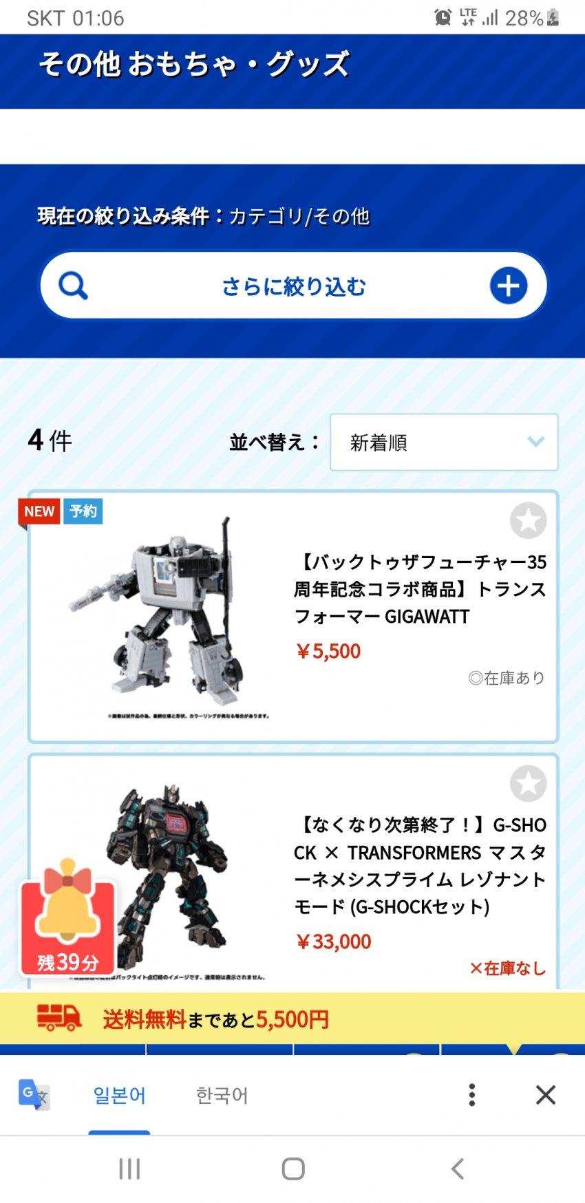 viewimage.php?id=39afd128f6d437b463bac4a6&no=24b0d769e1d32ca73dec87fa11d0283123a3619b5f9530e1a1316068e1dfca0a9973cd6224b733ea72b25d746428b4801249b127c51cef165fc4dd1c64fd6dd45d3557eacca9c5cbd77cef5346302897741334d728207e116ceb806cf4d05fb2a4f68d10e5894eb4d6