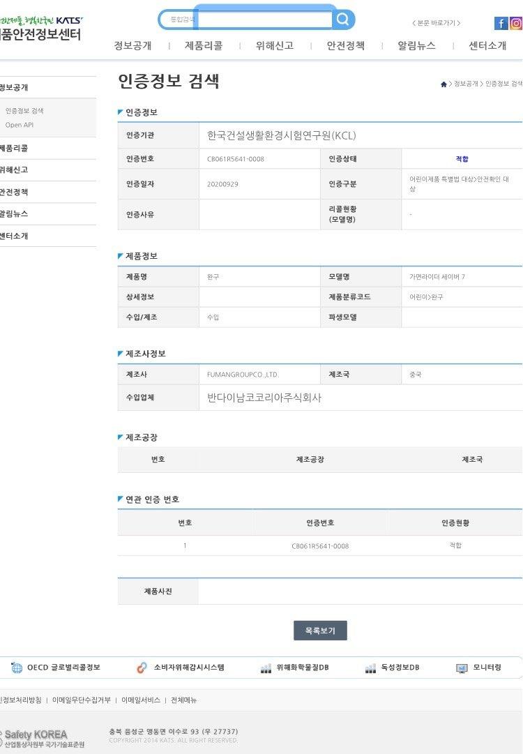 viewimage.php?id=39afd128f6d437b463bac4a6&no=24b0d769e1d32ca73dec87fa11d0283123a3619b5f9530e1a1316068e3ddca0a6d856669aa0fcef367e8f48d12ab00e8e499ee907dcf4056c30be300af633eb3f55ab6104ecd363bf5a94e84e49d97584ef7514c61fc20272306ead70b2d0711ac466727621052