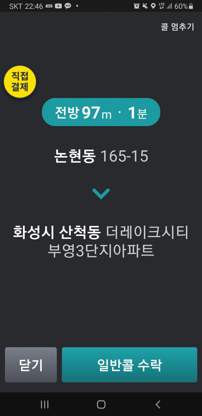 viewimage.php?id=39afd128f6db2c&no=24b0d769e1d32ca73dec87fa11d0283123a3619b5f9530e1a1316068e3daca0a5f5c062bbad9685985119163a839bebd747dfa861db70a7090540f68df552706b4aae2b360d772f2c59c018b696e3173f52ef3e349ac3c4742269f2a9acfdb1db67b9015f8e4da1692810a7b