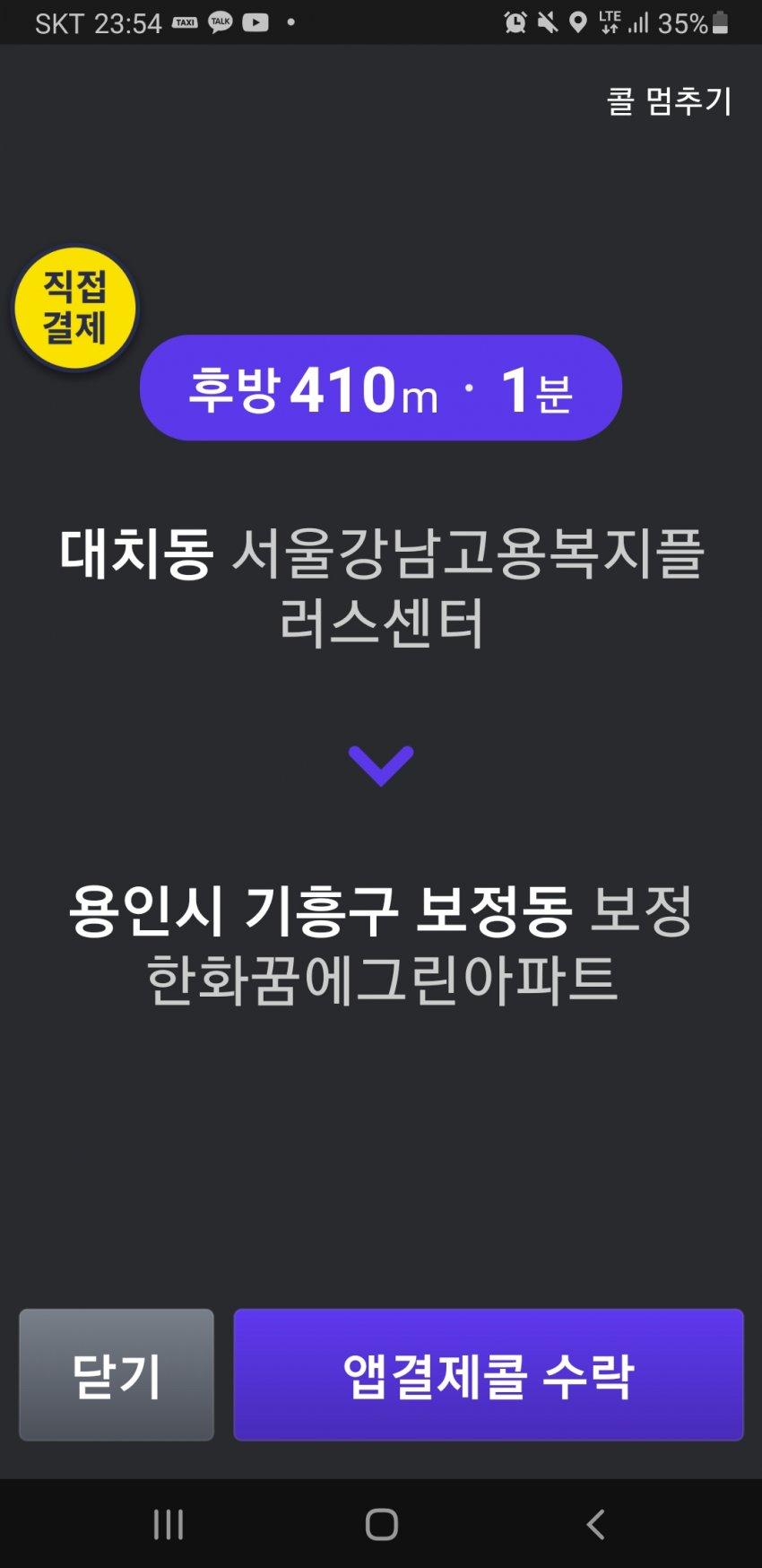 viewimage.php?id=39afd128f6db2c&no=24b0d769e1d32ca73dec87fa11d0283123a3619b5f9530e1a1316068e3daca0a5f5c062bbad9685985119163a839bebd747dfa861db75f7bc6540c3cd80127064d58b25ffdebeb1a98cd89bb3d3b04f9e8ca177dd18fd9c9773cb9c496e203d002d60d38c7f2e6c35bea09d2