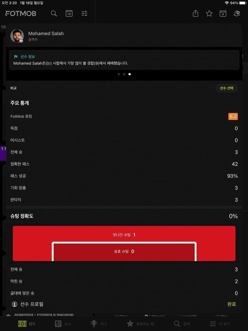 viewimage.php?id=39b2c432e0dc30a763&no=24b0d769e1d32ca73dec82fa11d02831d5ca5516da218d33b13f2760ba125b311542d5c0240bf704a69d4aaa38ebd4f97edb3ff0f1cbaa6f38a9841a980a672aea2a83963b279797ae8984f02d5234b0e1f4ded10a5f596677b512659bbca679f3b8655ebd8241549b