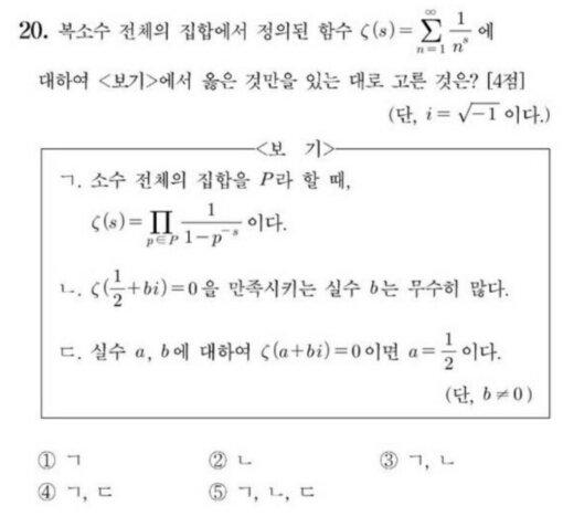 viewimage.php?id=39b2c52eeac7&no=24b0d769e1d32ca73dec83fa11d028313e457d3f472465ed713dd2021f912a42edc6a8197ccdc87eb20a24ffe7cd311675529e50a1c488418cf2a5c77faf557073ec97cf2ff400551c57cbbd3f04f476cb8704ecdc5e047e238c685098e2a7991bf0
