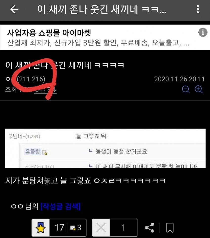 viewimage.php?id=39b2c52eeac7&no=24b0d769e1d32ca73dec84fa11d0283195504478ca9b7677dc322d30cb329b4193e0aa589317fb99ebe5324617538af3c43d3e08be308dff9912546d2a9e303d7c25d1c521a563b831e9dc67fc2f2f2a3a