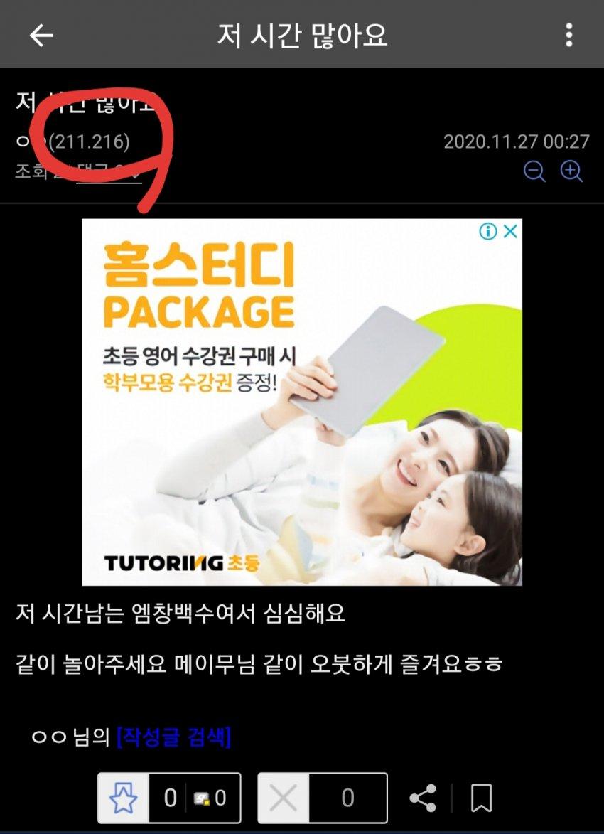 viewimage.php?id=39b2c52eeac7&no=24b0d769e1d32ca73dec84fa11d0283195504478ca9b7677dc322d30cb329b4193e0aa589317fb99ebe5324617538af3c43d3e08be61daa2cb44096c799e303d7911e5ef8109d32f245cc76ea07ff19a19
