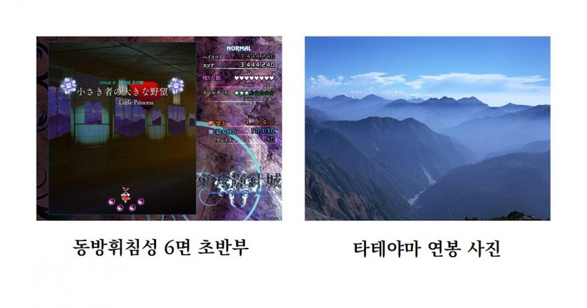 viewimage.php?id=39b2c52eeac7&no=24b0d769e1d32ca73dec87fa11d0283123a3619b5f9530e1a1306968e3d6ca0a9c73f5cd6494dd9f12ce6b226a55fecbb08a191590c4e8eb47ca9f5bb4358c04a3