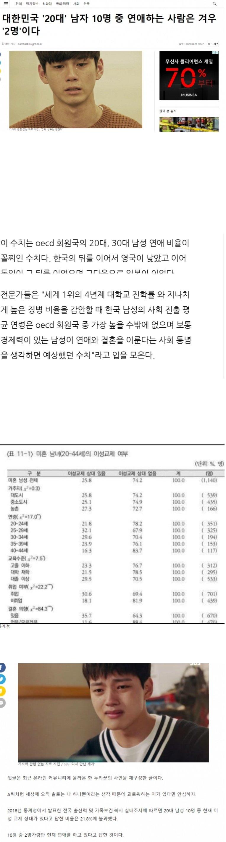 viewimage.php?id=39b2c52eeac7&no=24b0d769e1d32ca73dec87fa11d0283123a3619b5f9530e1a1306968e3ddca0a1ee1d3ebc11912dfcb2525b2bc7ef10bf9b4d5e653ab7fea5606d80d14b5f5c30d1ac51d555c7fc231d1141da4d4cfa73f9fb41767bcbcc3c86e474ccc